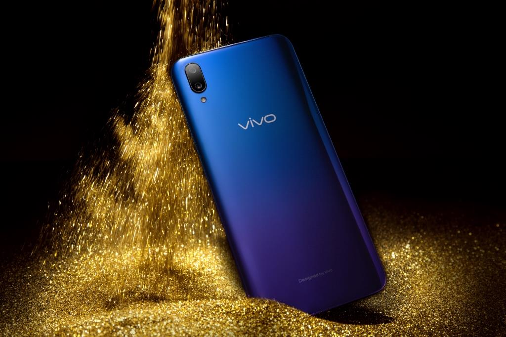 Vivo V11 launch 1