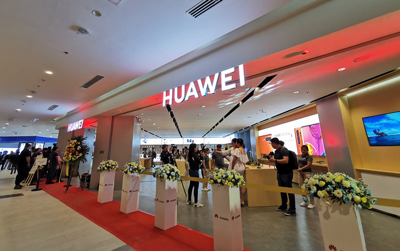huawei high-end experience store