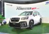Subaru Forester GT Edition Main (2)