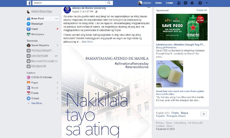 Version facebook old web How To
